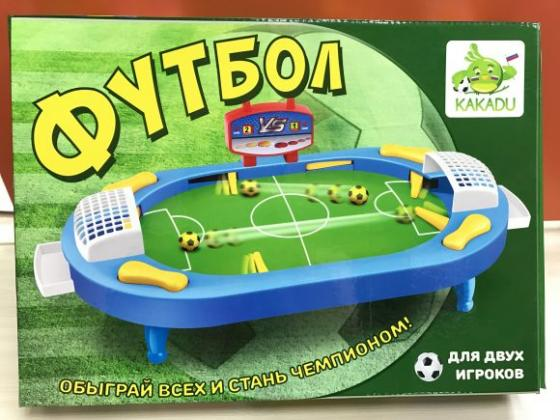 НИ Пин-Футбол с табло