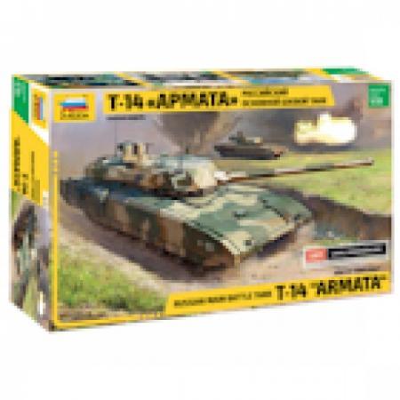 Фото - Танк Звезда Российский основной боевой танк Т-14 Армата 1:35 хаки 3670 конструкторы звезда модель танк т 34 85