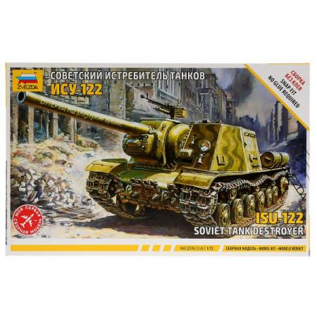 Истребитель танков Звезда Советский истребитель танков ИСУ-122 1:72 зеленый 5054 истребитель звезда вульф fw 190a4 1 72 белый 7304