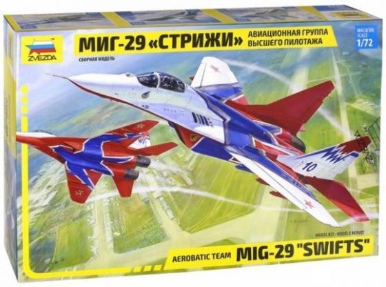 Самолёт Звезда Самолет МИГ-29 авиагруппа Стрижи 1:72 разноцветный 759767 звезда сборная модель самолет миг 31б ограниченная серия