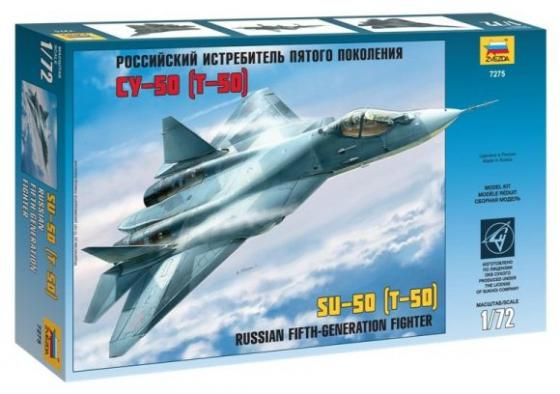 Самолёт Звезда Самолёт Су-50 (Т-50) 1:72 серебристый 7275П