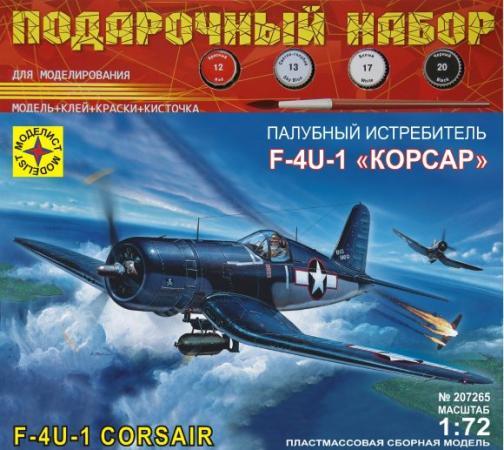 Палубный истребитель Звезда Палубный истребитель F-4U-1 Корсар 1:72 серый ПН207265 цена