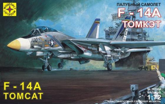 Самолёт Звезда Палубный самолет F-14A Томкэт 1:72 серый 207204
