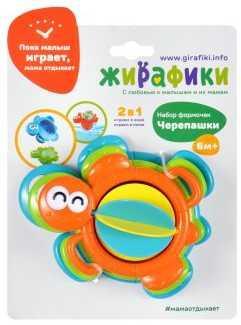 Игрушка-мельница для купания Водные черепашки игрушка жирафики водные черепашки 939556