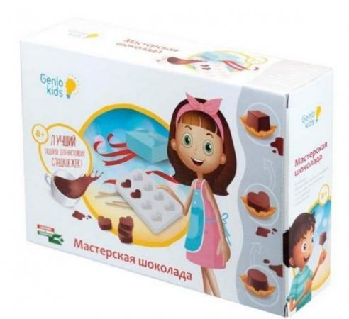 Набор для творч. Мастерская шоколада набор для творчества genio kids мастерская шоколада