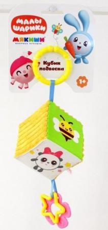 Мякиши кубик подвеска Малышарики