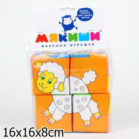 Кубики МЯКИШИ Мякиши Животные 2 4 шт 236 кубики мякиши животные 2 236
