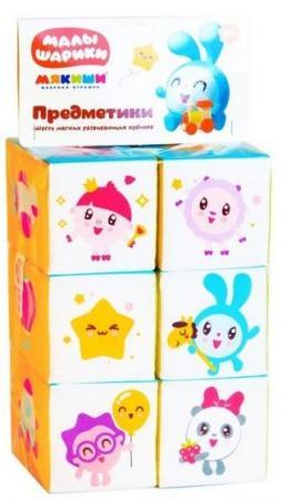 Мякиши кубики Малышарики Предметики кубики мякиши животные 2 236