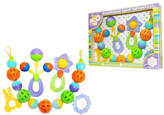 Подарочный набор погремушек для малышей сортеры стеллар куб подарочный