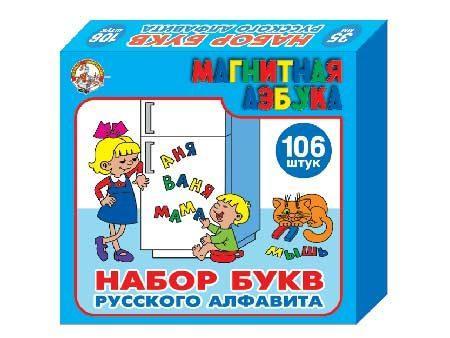 Набор магнитов Десятое Королевство Азбука 845 десятое королевство магнитная азбука десятое королевство в чемодане