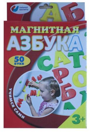 Набор магнитов Татой Магнитная азбука 11032 футболка yi lin 11032 la