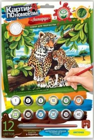 Набор для тв-ва Картина по номерам средняя Леопарды набор для тв ва раскраска карандашами по номерам девочка