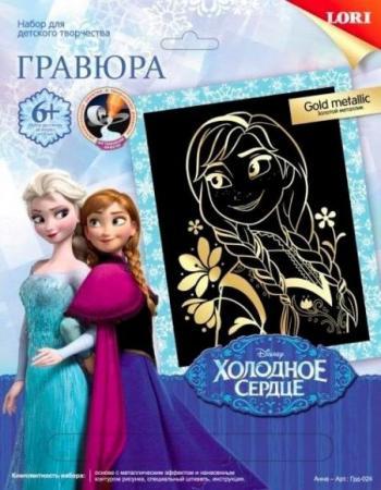 Гравюра Disney Холодное сердце большая с эффектом золота Анна гравюра disney lori в ассортименте