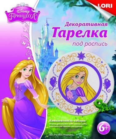 Тарелка декоративная под роспись Disney Рапунцель цена