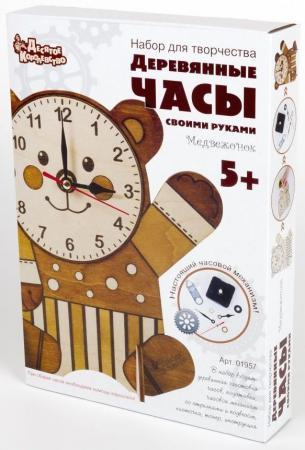 Набор для творч. Деревянные часы Медвежонок десятое королевство 01957 деревянные часы с красками медвежонок