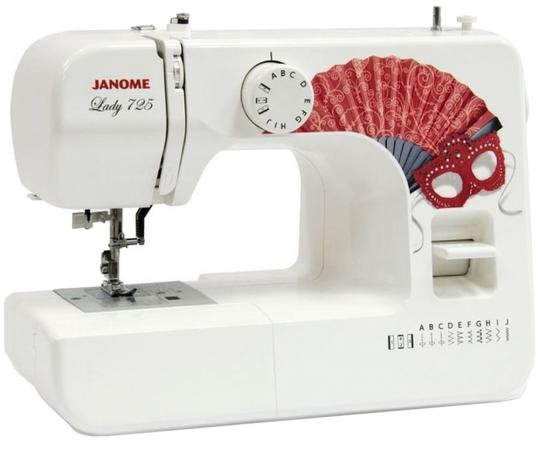 Швейная машинка Janome Lady 725 белый швейная машинка janome hd1800