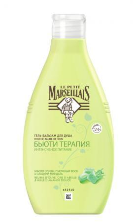 Гель для душа Le Petit Marseillais Бьюти терапия: Масло оливы, пчелиный воск и сладкий миндаль 250 мл 01562 huilargan сладкий миндаль 100 мл