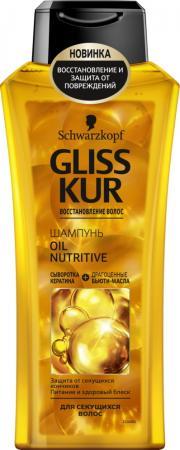 Шампунь Gliss Kur Oil Nutritive 400 мл 2314182 косметика для мамы gliss kur масло спрей термозащита oil nutritive 150 мл