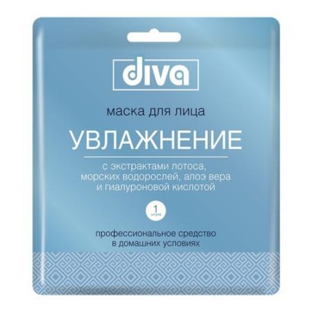 DIVA Маска для лица на тканевой основе Увлажнение серьги diva diva di006dwzgk63