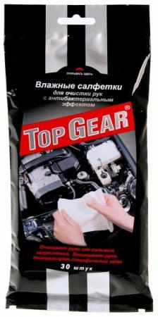 Салфетки влажные Top Gear 30 шт антибактериальные top gear