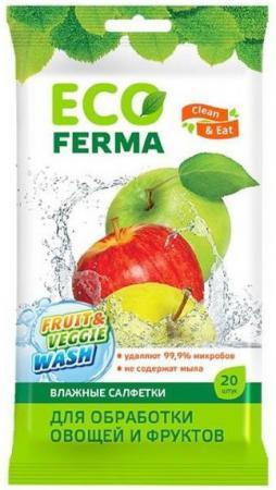 Салфетки влажные Eco ferma 20 шт не содержит спирта салфетки влажные авангард peppa pig не содержит спирта ароматизированная влажная 20 шт 4620016300381