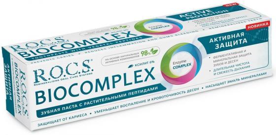 Зубная паста R.O.C.S. BIOCOMPLEX 94 мл 03-01-051 tissot t083 420 16 051 00