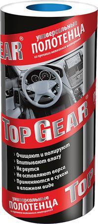 Полотенца универсальные Top Gear 48495 35 шт для стекол,фар,зеркал салфетка grass it0313 для стекол зеркал фар