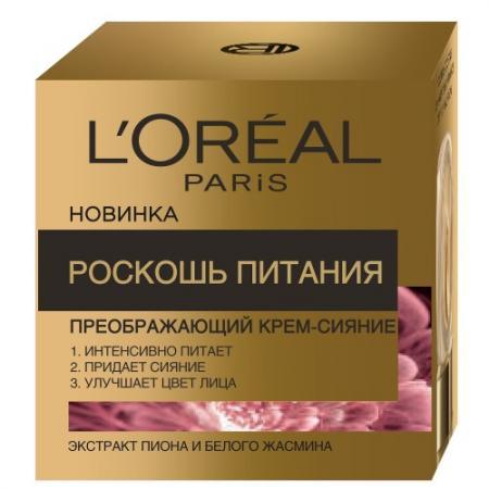 Крем для лица LOreal Paris Роскошь Питания 50 мл дневной A8718300 крем bodyton крем для лица дневной 30 мл