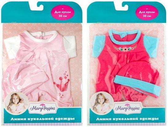 Одежда для кукол Mary Poppins Комбинезон с шапочкой 452122 боди с шапочкой doomagic