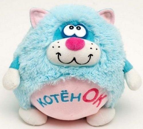 Мягкая игрушка Котенок Круглик игрушка арт 1805 36 мягкая игрушка котенок трехшерстный м