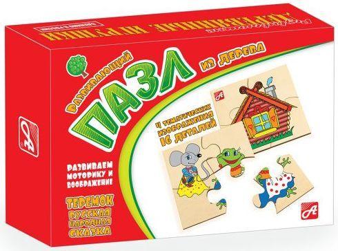 Пазл деревянный 4 элемента Русские деревянные игрушки Теремок Д550а цена 2017
