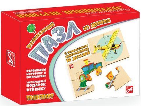 Пазл деревянный 4 элемента Русские деревянные игрушки Транспорт Д545а деревянные игрушки анданте кубики пазл транспорт