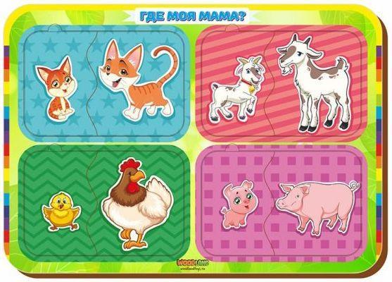 Пазл парный Где моя мама?, кошка-коза-курица-свинья парные 3d пазлы где моя мама 15 элементов