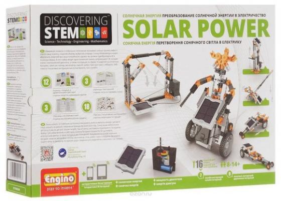 купить Конструктор ENGINO Солнечная энергия STEM30 онлайн