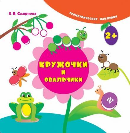Книга Феникс 26525-3 учебники феникс шахматный учебник