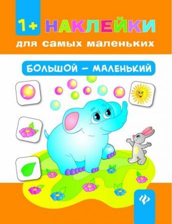 Книга Феникс 27127-8 учебники феникс шахматный учебник