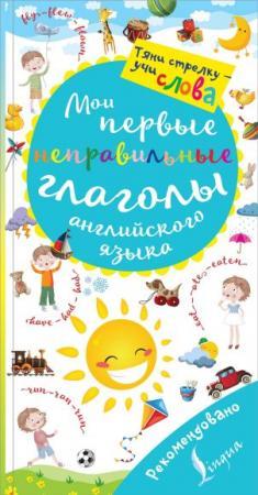 Книга АСТ 4540-1