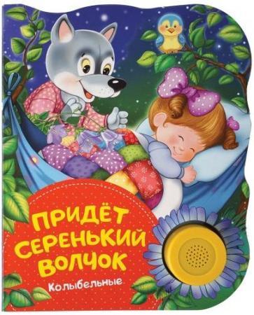 Книга Росмэн 32947