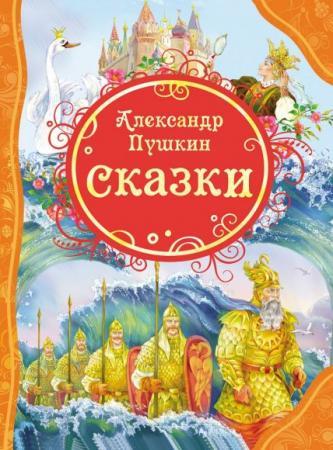 Книга Росмэн 15620 росмэн