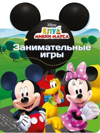 Книга Проф-Пресс Disney 49050 проф пресс книга с вырубкой волшебное рождество