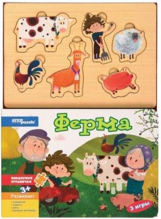 Книга Степ Книжка-игрушка