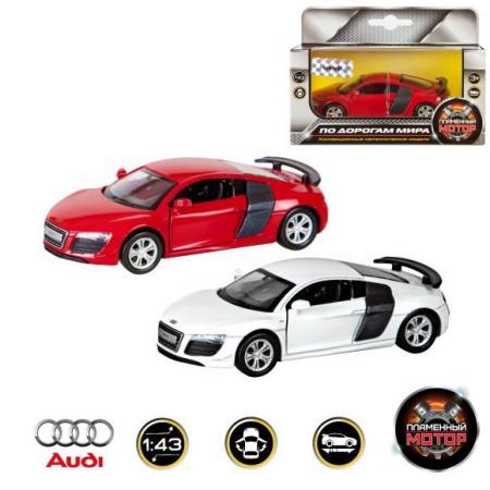 Машина мет. 1:43 Audi R8 GT, откр.двери, 12см игрушка пламенный мотор audi r8 87424