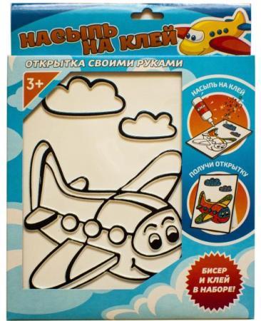 Набор для творчества Насыпь На Клей Самолет наборы для творчества татой набор для творчества насыпь на клей белочка