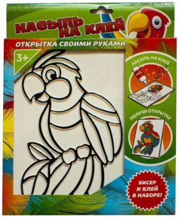 Набор для творчества Насыпь На Клей Попугай наборы для творчества татой набор для творчества насыпь на клей белочка