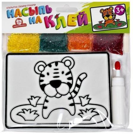 Набор для творчества Насыпь на клей Тигр наборы для творчества татой набор для творчества насыпь на клей белочка