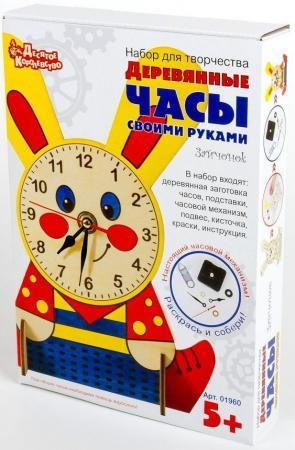 Набор для творч. Деревянные часы с красками Зайчонок десятое королевство 01957 деревянные часы с красками медвежонок
