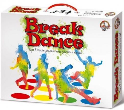 Напольная игра танцы Десятое королевство Break Dance 01919 десятое королевство десятое королевство доска для рисования детская двухсторонняя 14