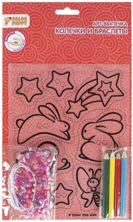 Набор д/творч. Арт-выпечка Колечки и браслетики, бусики колечки браслет тутси мурано хрусталь арт бп6374