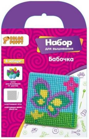 Набор для вышивания Color Puppy Бабочка 95383 color kit набор для вышивания бисером color kit бабочка 30х30 см