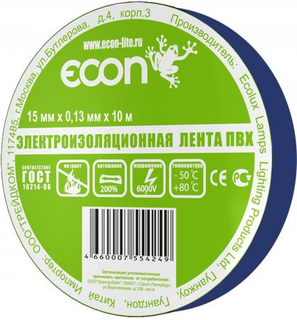 Изолента ECON 15/10, синий econ 78021